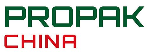 ProPak China 2021 logo